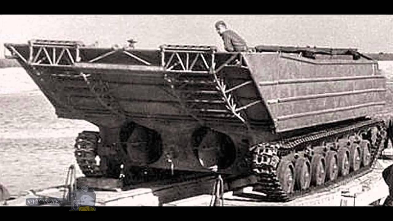 К 61 гусеничный плавающий транспортер г конвейер