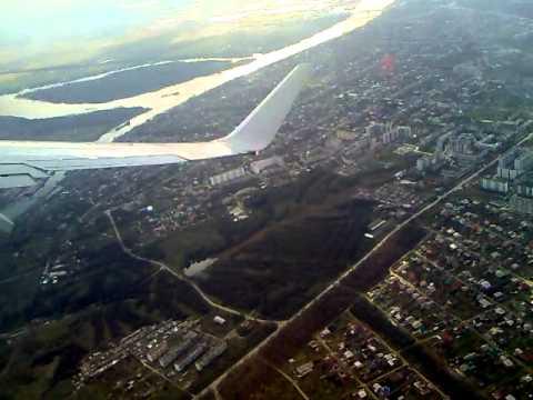 Azur Air — Википедия