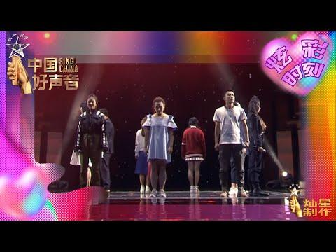 【2019中国好声音】国庆演唱会炫彩时刻:超燃!好声音全体学员唱《我爱你中国》上万观众合唱 Sing!China 2019