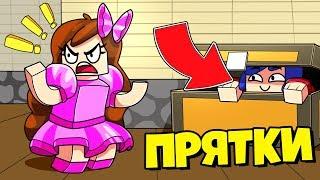 Майнкрафт: ТРОЛЛИНГ ПРЯТКИ !!! Парень и Девушка Мини Игра Смешное Видео Карта Нуб и Про Minecraft