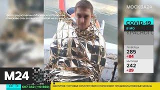 В Москве спасатели вытащили из пруда тонувшего мужчину - Москва 24