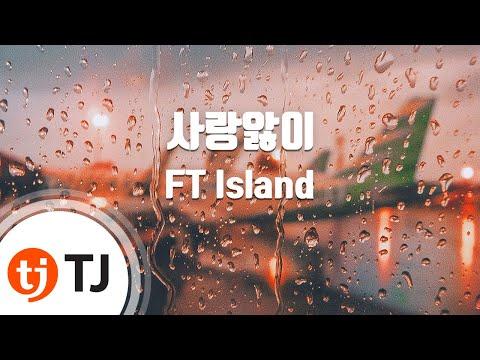 [TJ노래방] 사랑앓이 - FT Island(With 김나영) / TJ Karaoke