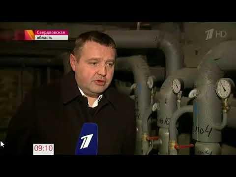«Первый канал», Система онлайн–контроля за капремонтом многоквартирных домов в Свердловской области