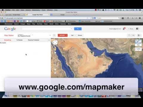 #Google Map Maker كيف تقوم بوضع مكان علي خرائط جوجل