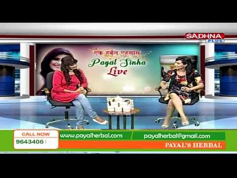 Payal Sinha-Herbal Face Pack launched!