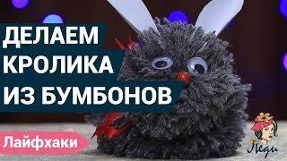 видео Креативная новогодняя игрушка своими руками