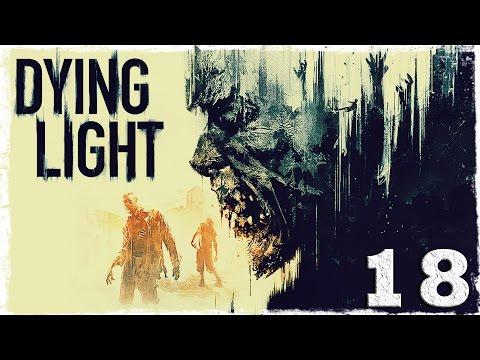 Смотреть прохождение игры [Coop] Dying Light. #18: Поход в школу.