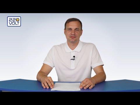 Как выбрать ИБП для котла?