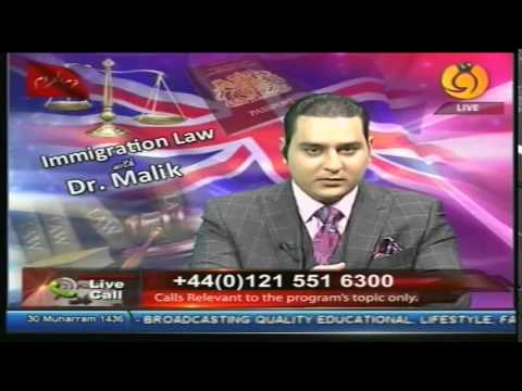 Immigration Law Dr Malik 22 11 2014
