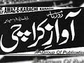 Awazekarachi newspaper on advertising of nayachandtimes