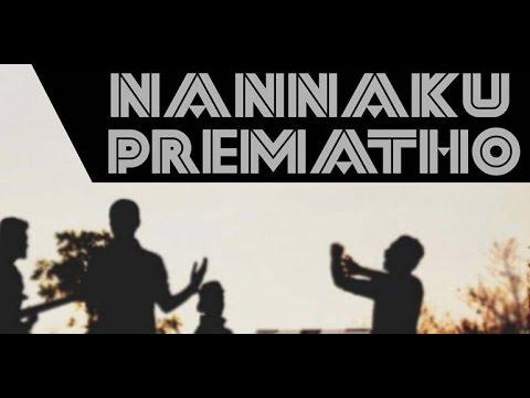 Nannaku Prematho | Title Song | Cover | A Tribute to Father's Day | Devi Sri Prasad