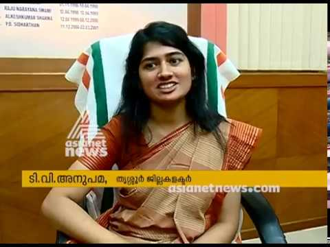 Tv Anupama Takes Charge As Thrissur Collector Youtube