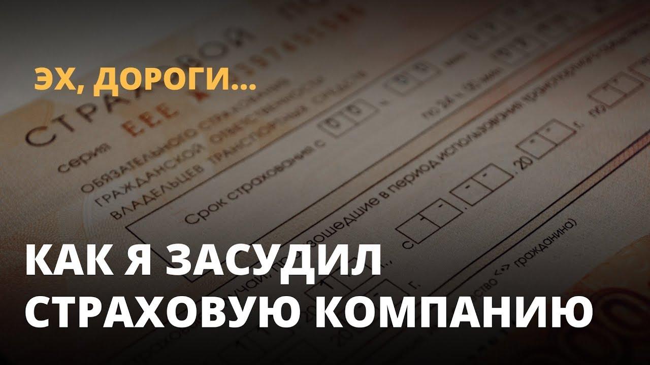 Вск отказ в выплате по осаго не заверенная копия паспорта
