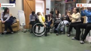 Звезда сериала Универ встретился в Екатеринбурге с актёрами инвалидами