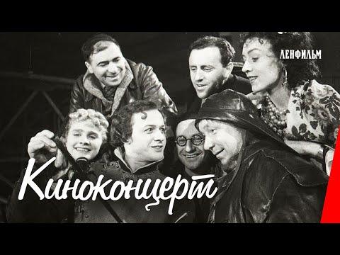 Земляне - Советская эстрада - Слушать онлайн. Видео, аудио