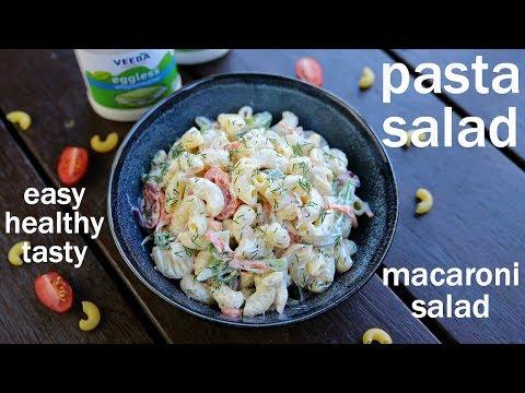 Pasta Salad Recipe | Macaroni Salad | पास्ता सलाद रेसिपी | How To Make Pasta Salad