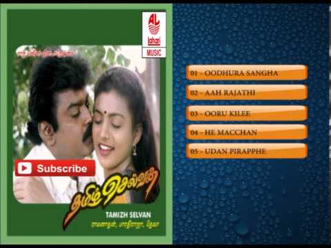 selvam tamil movie songs free downloadinstmank