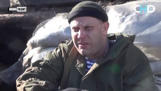 ГЛАВА ДНР ЗАХАРЧЕНКО: УКРАИНА ВЫНУЖДАЕТ НАС МСТИТЬ ЗА СМЕРТЬ ГИВИ!!!