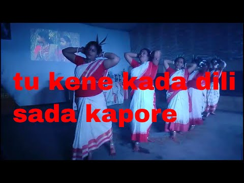 Tu Kene Kada Dili Sada Kapore Bangla Folk Song Dance Performance