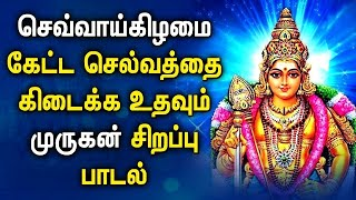 TUESDAY POWERFUL MURUGAN SPECIAL SONGS | Murugan Bhakti Padagal | Best Tamil Devotional Songs