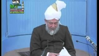 English Translation: Dars-ul-Quran 22nd February 1995