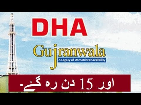 DHA Gujranwal Latest Launching Updates And Break News Major Babar Shahzad - Defence Avenue Marketing
