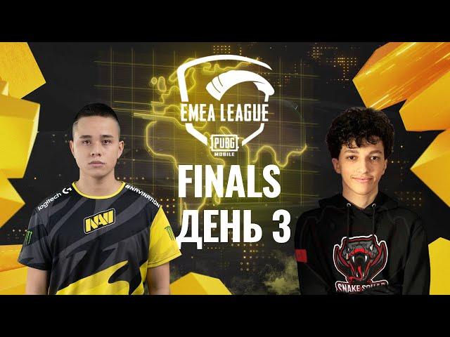 [RU] EMEA League Finals | День 3 | PUBG MOBILE EMEA 2020