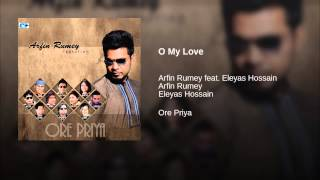 O My Love