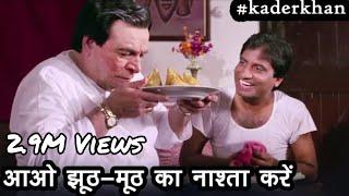 best of Raju Shrivastav Comedy ka baap funny tube