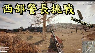【playerunknown battlegrounds】「playerunknown battlegrounds」#playerunknown battlegrounds,Win94又強又好玩!...