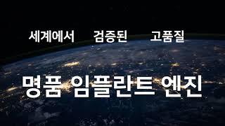 Surgic Pro Plus 임플란트 엔진 소개