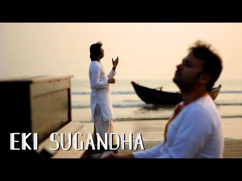 Eki Sugandha | Mahalaya | Rabindranath Tagore