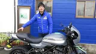 KAWASAKI Z900RS CAFEにセラミックコーティング施工!山形県酒田市バイク屋 SUZUKI MOTORS