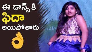 Vachinde Mella Mellaga Vachinde Song Superb Stage Performance @ Fidaa Sambaralu Event   TFPC