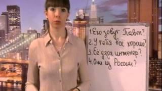 Questions! Вопросы в английском языке. Урок 6 ч.1.