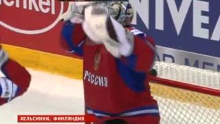 Хоккей Россия   Словакия  мы верили, и мы победили!(Главная спортивная новость, триумф РОССИИ На Чемпионате мира по Хокею!, 2012-06-21T03:33:49.000Z)