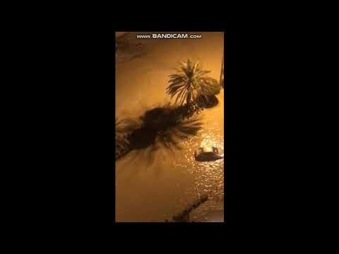BAHA SA KUWAIT VIDEO FOOTAGE