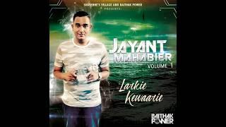 03. Rim Jhim Barse - Maine Dekhi Jag - Jayant Mahabier V1 |2016|
