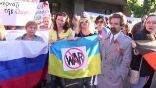 В Афинах прошел митинг в поддержку юго-восточной Украины(Митинг в поддержку жителей востока и юга Украины прошел 6 мая 2014 года в центре Афин под греческими, российск..., 2014-05-07T13:23:43.000Z)