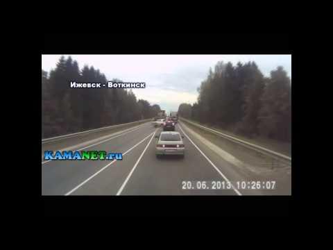 ДТП с видеорегистраторов город Чайковский Воткинск