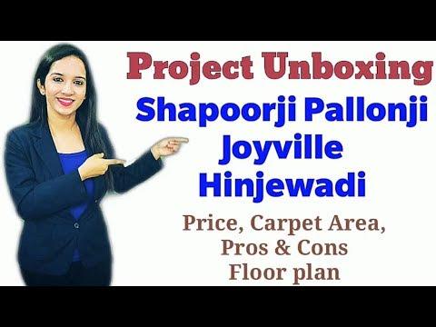 Shapoorji Pallonji Joyville Hinjewadi   Project Unboxing- (+91) 7757 097 140