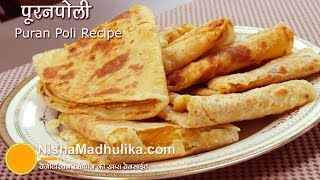 Download Video Puran Poli Recipe - Maharashtrian Pooran Poli - Sweet Puran Poli - Tel Poli MP3 3GP MP4
