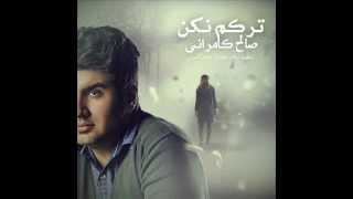 Saleh kamrani - Tarkam nakon