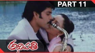 Adhipathi Telugu Movie Part 11/13 || Mohan Babu, Nagarjuna, Preeti Jhangiani, Soundarya