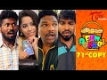 Fun Bucket | 71st Copy | Funny Videos | by Harsha Annavarapu | #TeluguComedyWebSeries