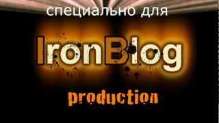 База - Сезон 2 - Официальный Трейлер