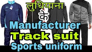 Winter track suit and sports uniforms manufacturer. Ludhiana wholesale market