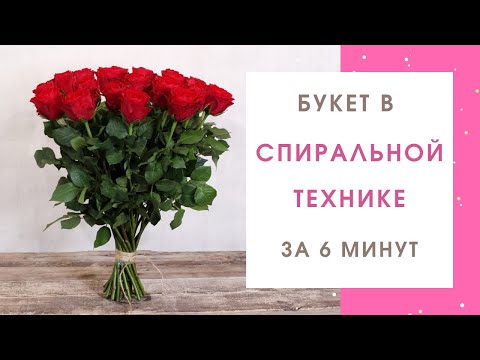 Букет из роз своими руками пошаговое фото