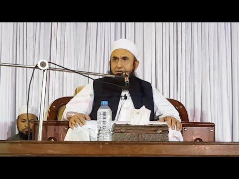 LIVE   Maulana Tariq Jameel Latest Bayan 20 October 2018