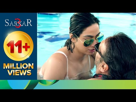 Jackie Shroff in his private pool | Sarkar 3 streaming vf